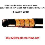 Draht-gewundener Gummischlauch-/Öl-Schlauch-/Hydraulic-Schlauch (GB/T 10544 4SP-En856 4SP-GOLDENSPIR/4SP)