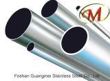 Pipe 201 304 d'acier inoxydable de fabrication de la Chine