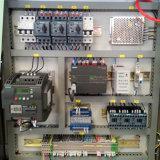 Machine de remplissage vide dure de capsule de la poudre Njp-6600