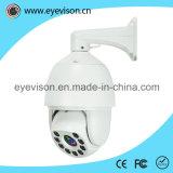 1/3 Duim 960p en Cvi Camera Met gemiddelde snelheid van de Koepel van IRL PTZ