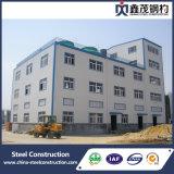 فولاذ بناء ورشة لأنّ ملابس صناعيّة