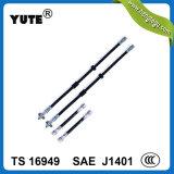 """Yute 1/8の"""" Ts16949ゴム製ハイドロリックブレーキのホースアセンブリSaej1401"""