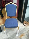 Banque 의자 (FECBC171)