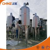 Industrialmvrは-循環の蒸化器の設備製造業者を強制した