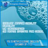 Despumador de la emulsión de Polydimethylsiloxane (DF-7133)