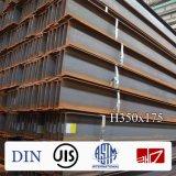 Ipeaa/Upn/Upe/Ipe/Ipea/Hea/Heb/Mild/SteelのプロフィールS355nl/S355jr/S275jr