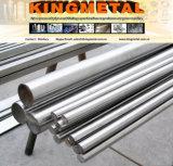 Atkm16A Stkm16c Tubes de précision en acier au carbone sans soudure pour accessoires automobiles
