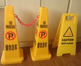 Безопасность складного знака пола предосторежения влажного пластичная предупредительный знак движения формы