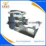 Máquina de impresión superior de la venta para las películas plásticas