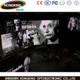 P2.5 LED di fusione sotto pressione locativo dell'interno che fa pubblicità allo schermo