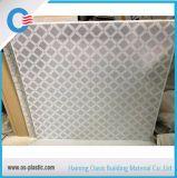 PVC天井のタイル595*595*7mm