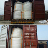アンモニウムの硫酸塩の工場直接供給