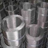 304 316 316Lステンレス鋼のオランダの編まれた分離の金網