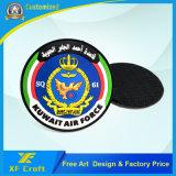 Fachmann kundenspezifische Kuwait-Land-Armee Belüftung-Gummiänderung am objektprogramm für Andenken (XF-PT12)