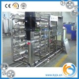 自動プラスチックびんの純粋な水処理システム装置