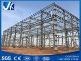China-Preis-vorfabriziertes Stahlkonstruktion-Fertiggebäude-Lager/Fertiglager/Lager/Werkstatt