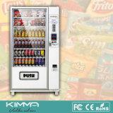 使用できる粉乳の自動販売機のコンバインのロッカー