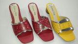 新しい方法服靴