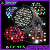 段階装置54X3w RGBW DJのディスコDMXの照明LED同価
