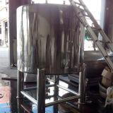 600L 69の縦の発酵タンク