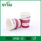 コーヒーのための熱い販売のPEの上塗を施してある使い捨て可能な紙コップ
