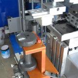 기계를 인쇄하는 단 하나 색깔 패드