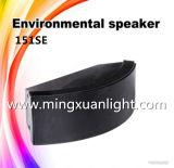 151se 소형 스피커 확성기 직업적인 사운드 시스템 장비