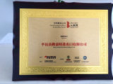 Fábrica profesional para el panel de acceso de aleación de aluminio Placa de Yeso para Techo Junta Yeso AP001 300x300mm
