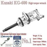 Kg 600 1sq One Inch - 높은 Torque Pneumatic Wrench