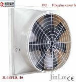 Kegel-Ventilator/Fiberglas-Ventilator für Bauernhof mit Viehhaltung (JL-128)