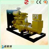 De gloednieuwe Diesel Generator voor uit werkt in de Prijs van de Fabriek