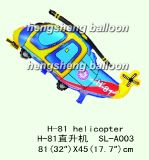 Рекламирующ воздушный шар (SL-A003)