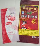 Qualität, die pp. gesponnenen Beutel für Nahrungsmittel verpackt