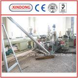 PVC粒状化ラインプラスチックリサイクル機械