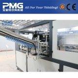 熱い販売のモデル自動ブロー形成機械