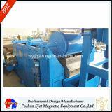 鋳物場のシェルのドロスアルミニウムのための渦流れの分離器は回復を捨てる