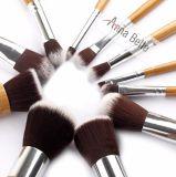 Le professionnel de qualité 11 parties a placé le balai en bambou de traitement de renivellement cosmétique