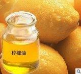 Petróleo esencial del alimento del limón natural puro del sabor
