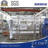 Ligne de remplissage de bouteilles de l'eau minérale