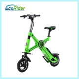 Bicicletta elettrica di piegatura senza catena della batteria di litio 36V 250W con la visualizzazione dell'affissione a cristalli liquidi