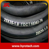 GOST 18698-79 Fabric Water Hose/Fabric HoseかRubber Water Hose