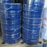 Schwarze hohe Intensitäts-Faser gelegter flaches Wasser-Schlauch/Rohr