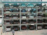 Малый домашний подъем стоянкы автомобилей автомобиля