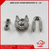 삭구 기계설비 스테인리스 DIN741 철사 밧줄 클립 또는 죔쇠