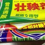 Sacs vides de farine de poisson de sucre tissés par pp de céréales fourragères de farine de riz du sac 25kg 50kg pp de la Chine