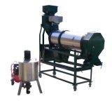 シードCoater Seed Processing Machine (5BY-5A)