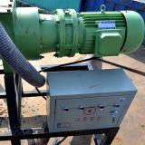 단단한 액체 분리기 암소 똥거름 탈수 기계