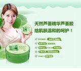 Gel natural de Vera do aloés de Bioaqua 220g, umidade, Whitening o cuidado de pele