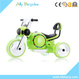 Kids Electric Tricycle Electric Motorcycle for Kids