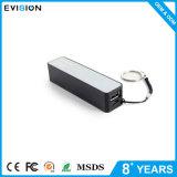 potencia móvil de la batería de la potencia 2200mAh para el regalo